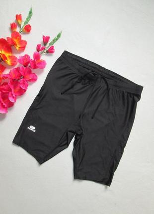 Спортивные чёрные  шорты с карманом  большого размера  kalenji