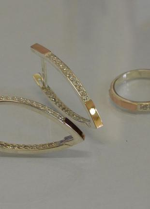 Серебряный набор с пластинами из золота