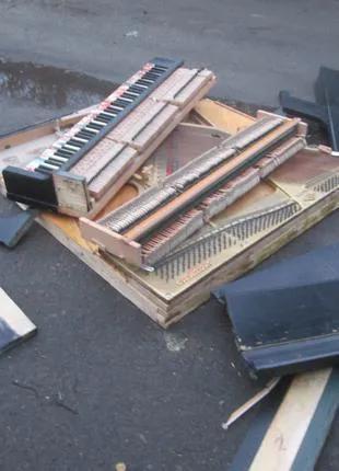 утилизация пианино Киев, вывоз пианино, утилизация пианино,