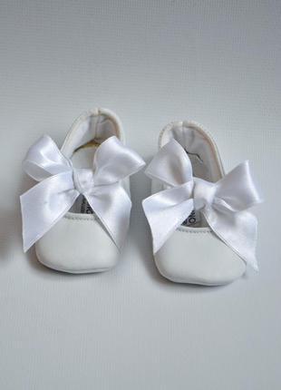 Кожаные туфельки пинетки белые