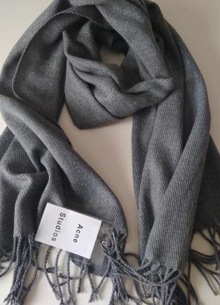 Изысканный серый шарф, палантин acne studios, 100% овечья шерсть