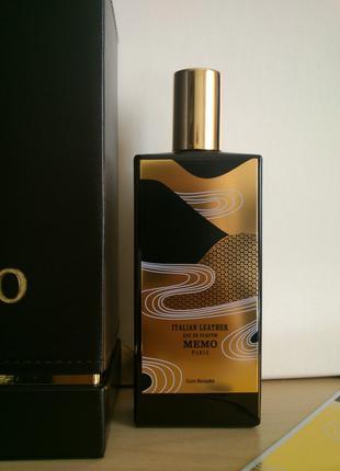 Italian Leather Memo_Оригинал Eau de Parfum 3 мл Распив