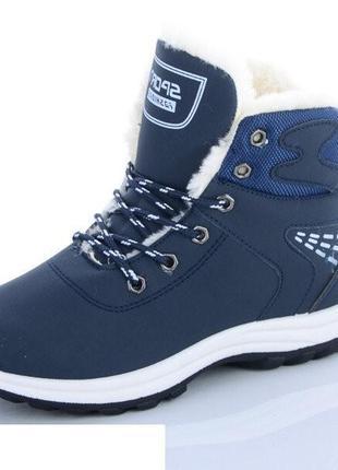 Распродажа!!! ботинки зимние-sport-38-39-