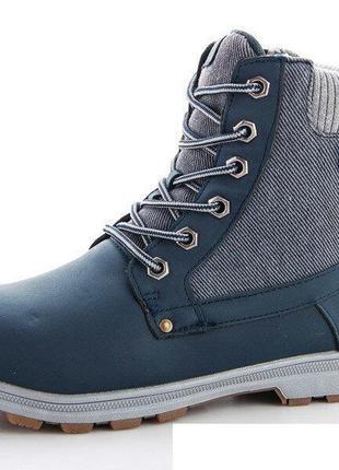 Распродажа!ботинки женские- зима ,очень классные,36-38,-качест...