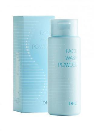 Dhc face wash энзимная пудра для умывания, 50 гр.