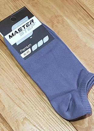 Носок укороченный серый, размер 27 / 41-43р.