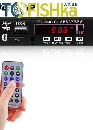 Модуль расширения MP3-карт Bluetooth SD, USB 2.0, FM - черный