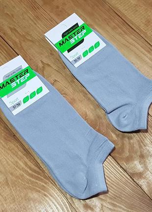 Носки женские, укороченные, цвет: серый, размер 25 / 37-39р