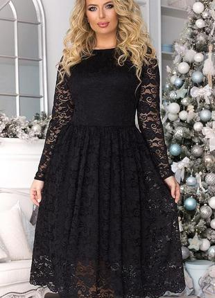 Шикарное платье гипюр большие размеры