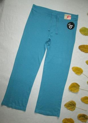 Трикотажные спортивные стрейчевые  брюки большого размера 100%...