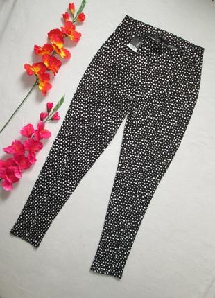 Стрейчевые брюки леггинсы  в мелкий квадратик с строчкой george