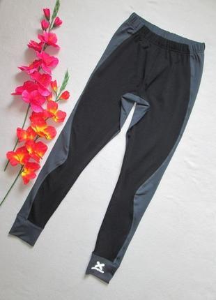 Комбинированные фирменные спортивные леггинсы брюки с манжетам...