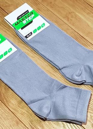 Носки мужские серые, размер 29 / 43-45р.