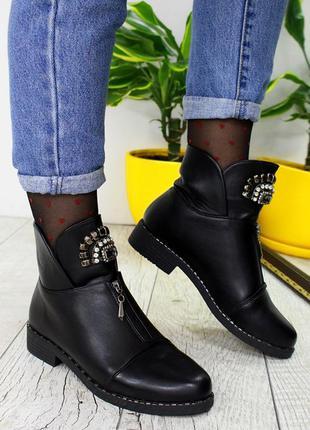 Демисезонные ботинки на низком ходу, жіночі ботінки 36,41р код...
