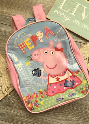 Рюкзак с пеппой peppa pig 3+