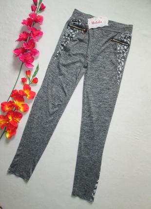 Стрейчевые  лосины леггинсы серый меланж с цветочными вставкам...