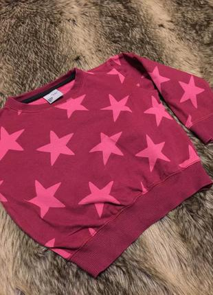 💥 модный свитшот со звёздами mads&mette