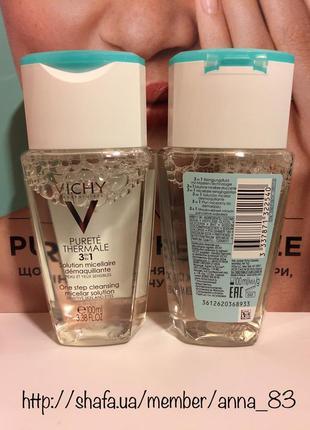 Мицеллярная вода для очищения кожи лица, вокруг глаз vichy pur...