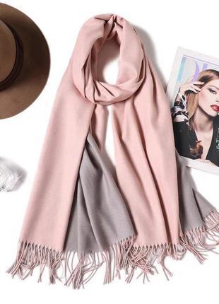 Женский кашемировый двойной шарф-палантин двухцветный: пудра с...