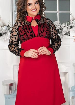 Шикарное контрастное вечернее платье большие размеры