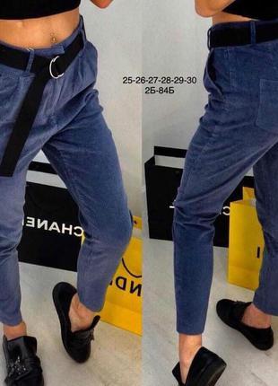 💥вельветовые брюки с поясом , 3 цвета 💥2 размера