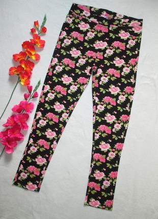 Трикотажные стрейчевые брюки в цветочный принт высокая посадка...