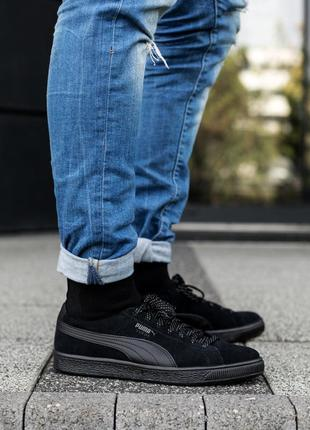 Puma suede classic sock  кеды кроссовки замша 41