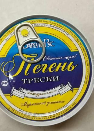 """Печень трески """"БаренсРус"""" 230гр., в/сорт"""