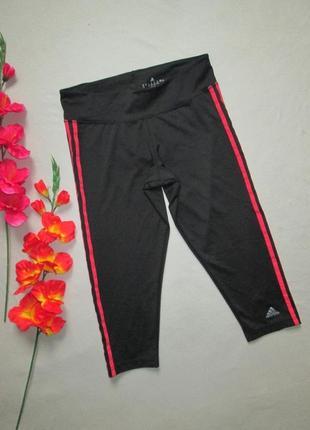 Фирменные спортивные лосины леггинсы adidas сlimalite® оригинал.