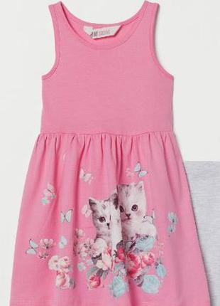 Платье с котятами h&m 6-8л