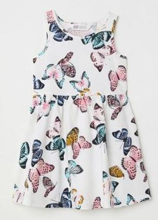 Платье в бабочки h&m 6-8л