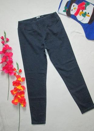 Стрейчевые джинсы леггинсы скинны большого размера leggings fargo