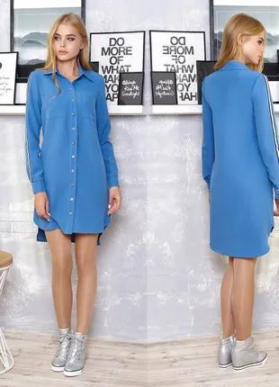 Голубое платье-рубашка модное, размер М