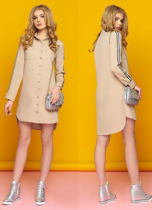 Платье-рубашка бежевого цвета, размер L