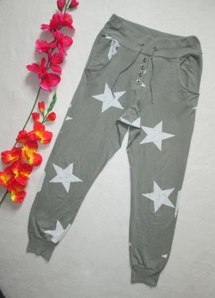 Трикотажные  укороченные спортивные брюки джоггеры в звезды вы...