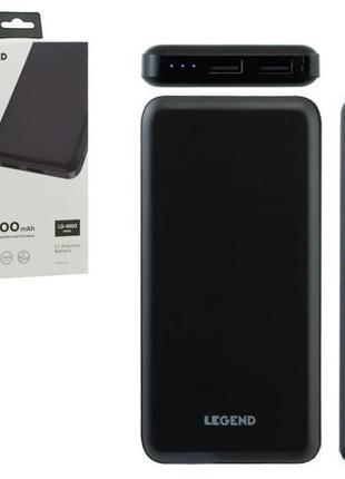Универсальный внешний аккумулятор Power Bank LEGEND LD-4001 16...