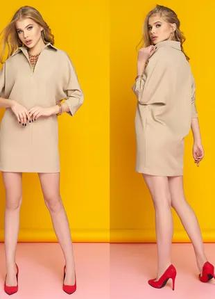 Бежевое короткое платье, размер S