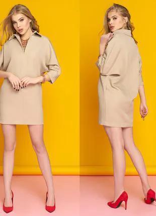 Платье молодежное короткое бежевое, размер L