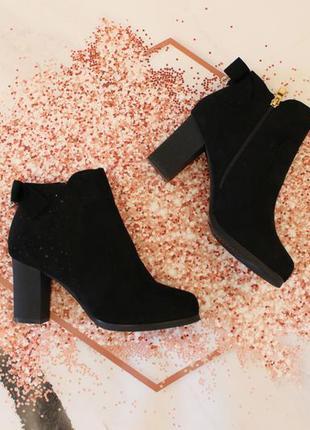Зимние ботильоны, ботинки 39, 40 размера на устойчивом каблуке