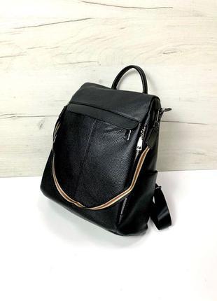 Женский кожаный рюкзак. Кожаная сумка. Рюкзак трансформер.