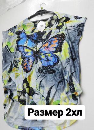 ✅ красивая футболка в стразах с красивыми бабочками