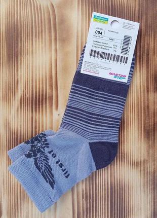 """Носки темно-серые для мальчика """"орел"""", размер 24 / 10-12 лет"""