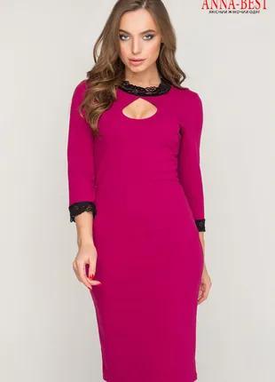 Женское облегающее платье с кружевом, размер М