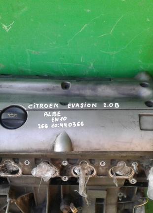 Б/у двигатель для Citroen Evasion 2,0 B BLBE EW10J4 266 10:440366