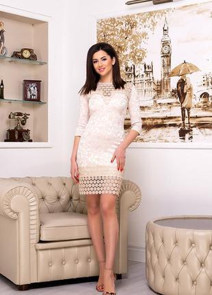 Бежевое жаккардовое платье, размер S