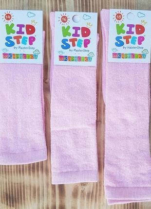 """Гольфы для девочки розовые """"ажур"""", размер 14 / 1-2 года"""