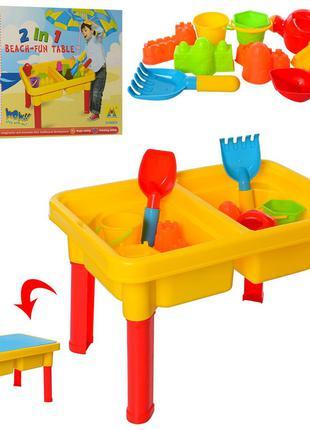 Столик-пісочниця M 0831 U/R інструменти, лійка, форми, кор.