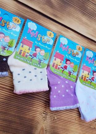 Набор носков для новорожденных девочек - 5 шт, размер 8 / 3-6 ...