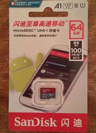Микро карта памяти SanDisk 64GB