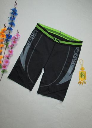 Шикарные спортивные компрессионные шорты с контрастной отделко...